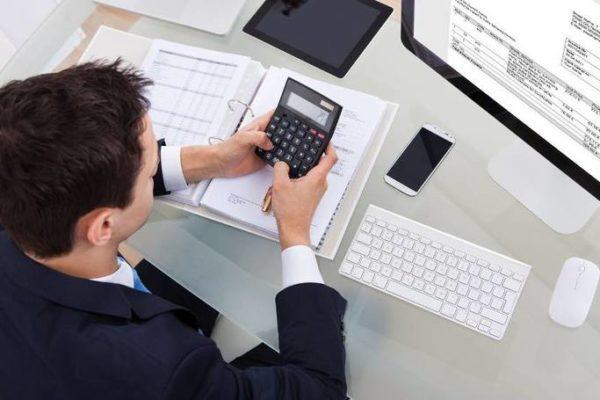 Miniaturka artykułu Informacja dla prowadzących działalność gospodarczą